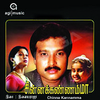 Chinna Kannamma Movie Songs