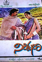 Nireekshana Telugu Movie BGM by Ilayaraja