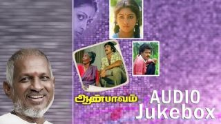 Aan Paavam Tamil Movie Songs