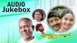 Aananda Raagam Tamil Movie Songs