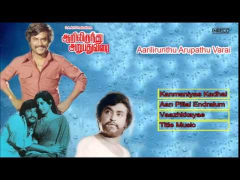 Aarilirunthu Arubathu Varai Movie Songs
