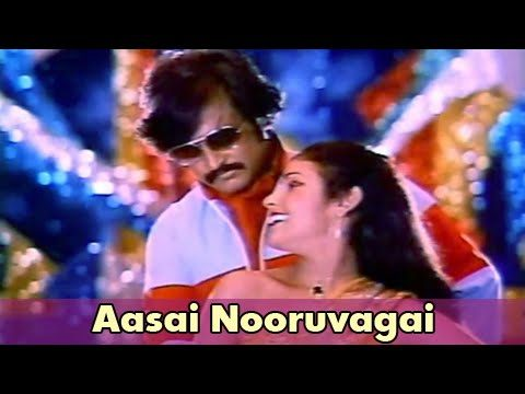 Aasai Nooruvagai Video Song | Adutha Varisu