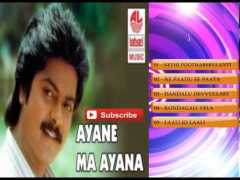 Aayane Maa Aayana Telugu Movie Songs