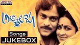 Abhilasha Telugu Movie Songs