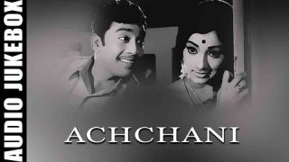 Achchani Tamil Movie Songs