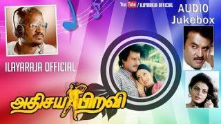 Adhisaya Piravi Movie Songs