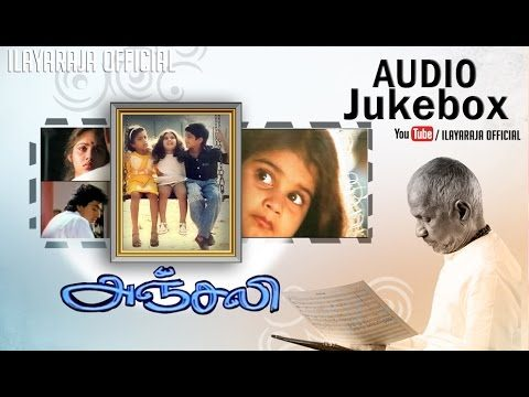 Anjali Tamil Movie Songs