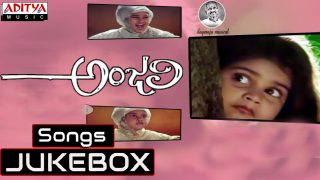 Anjali Telugu Movie Songs
