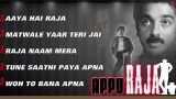 Appu Raja Hindi Movie Songs