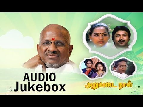 Aruvadai Naal Tamil Movie Songs