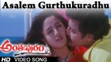 Asalem Gurthukuradhu Video Song | Anthapuram
