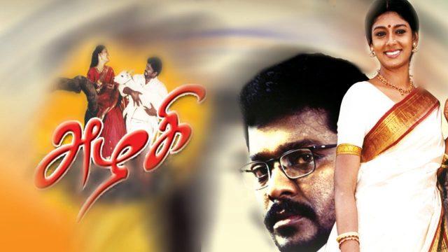 Azhagi Tamil Movie Songs