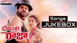 Bobbili Raja Telugu Movie Songs