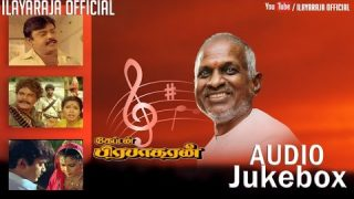 Captain Prabakaran Movie Songs