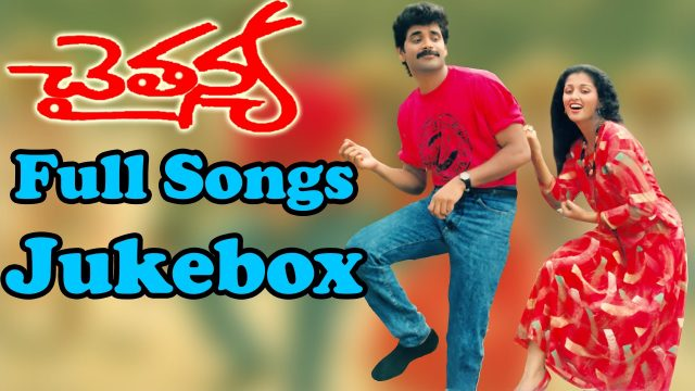 Chaitanya Telugu Movie Songs