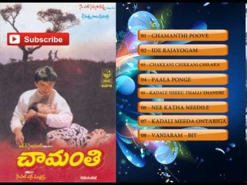 Chamanthi Telugu Movie Songs