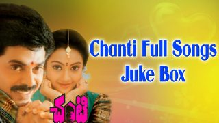 Chanti Telugu Movie Songs