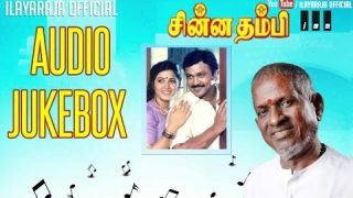 Chinna Thambi Movie Songs