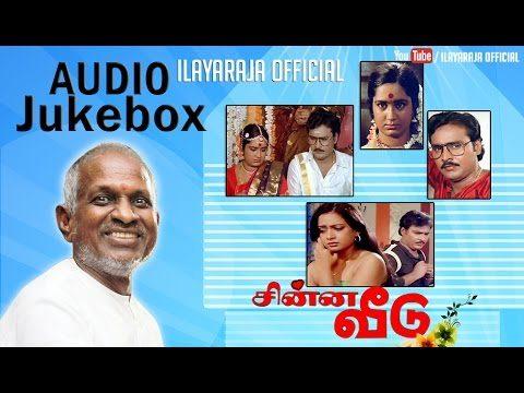 Chinna Veedu Movie Songs