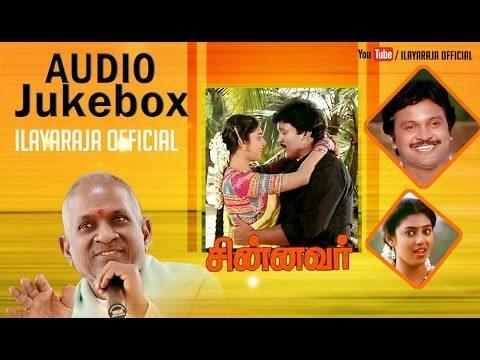 Chinnavar Movie Songs