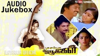 December Pookal Movie Songs