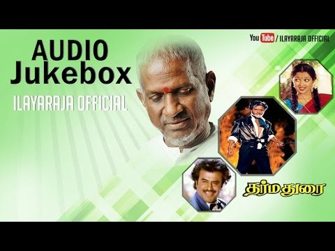 Dharma Durai Movie Songs