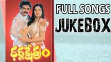 Dharma Kshetram Telugu Movie Songs