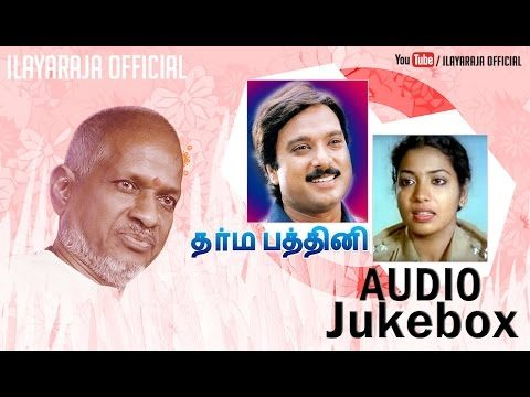 Dharma Pathini Tamil Movie Songs