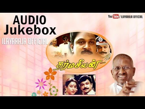 Dharma Seelan Tamil Movie Songs