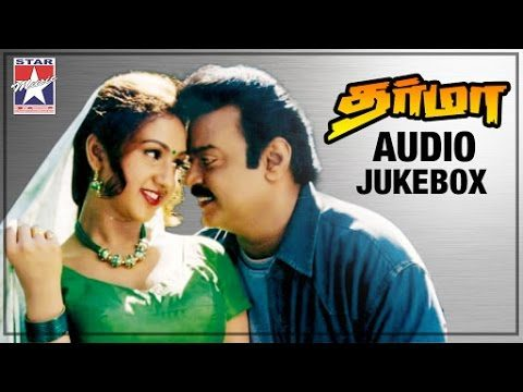 Dharma Tamil Movie Songs