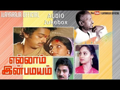 Ellam Inba Mayam Movie Songs