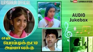 En Bommukutti Ammavukku Movie Songs