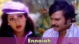 Ennaiah Video Song | Adutha Varisu