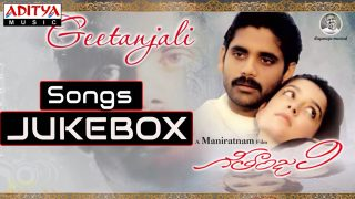 Geethanjali Telugu Movie Songs