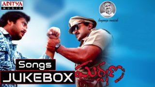 Gharshana Telugu Movie Songs