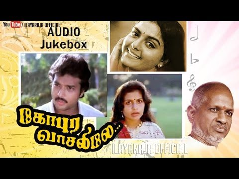 Gopura Vasalile Tamil Movie Songs