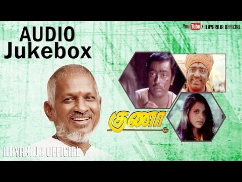 Guna Tamil Movie Songs