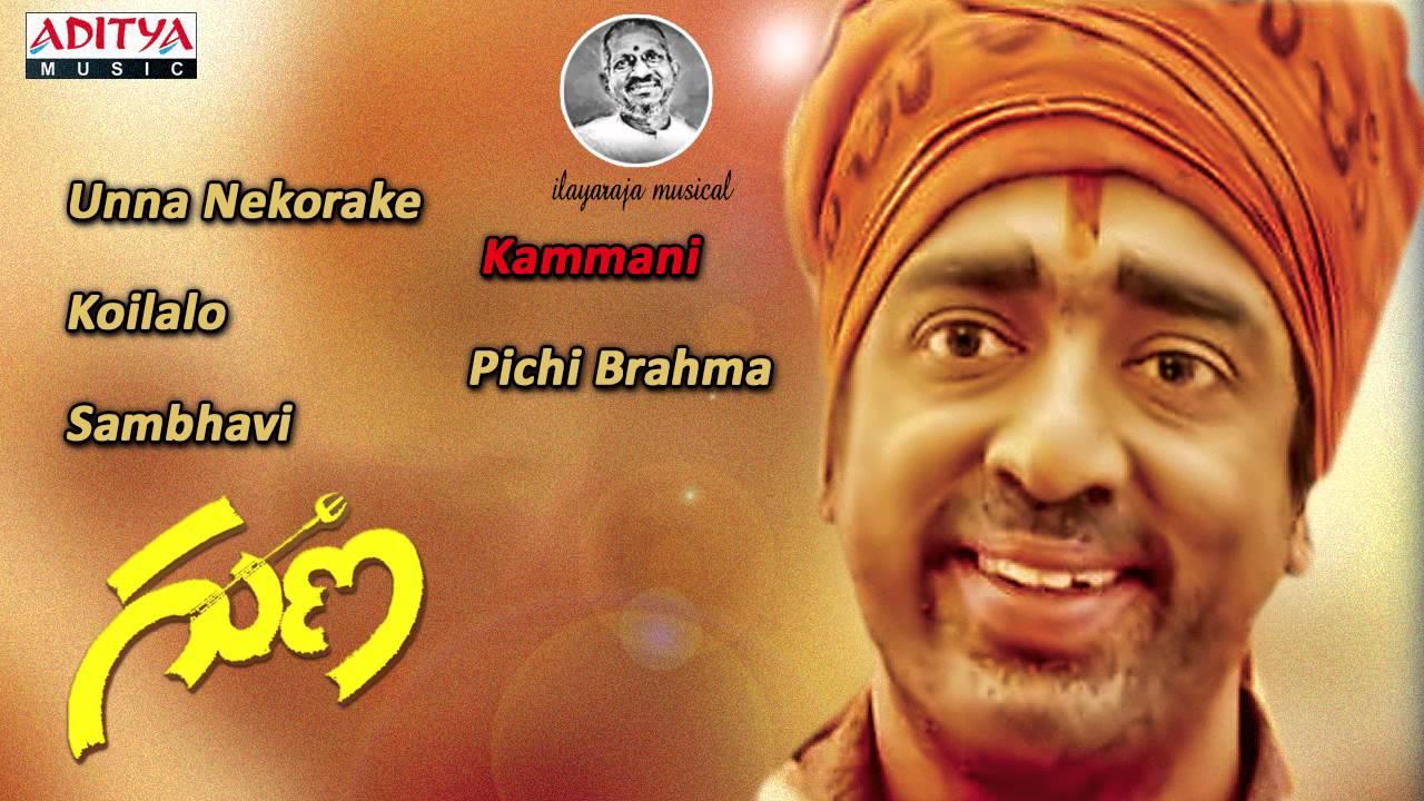 Teluguwap.net Telugu Movies Download MP3 Video Songs