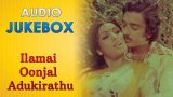 Ilamai Oonjal Aadukirathu Movie Songs