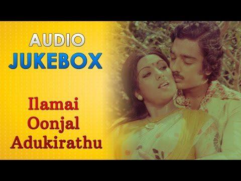 Ilamai Oonjal Aadukirathu Movie Songs
