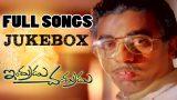 Indrudu Chandrudu Telugu Movie Songs