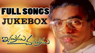 Indrudu Chandrudu Telugu Movie Songs