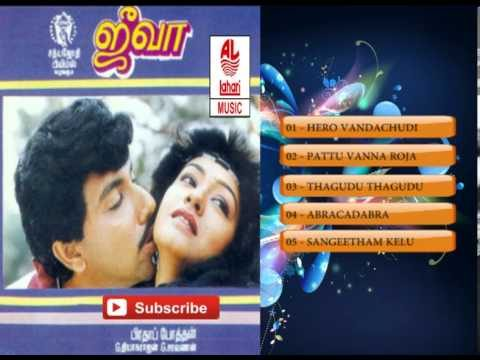 Jeeva Tamil Movie Songs