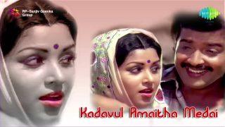 Kadavul Amaitha Medai Movie Songs