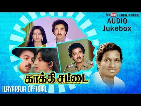Kakki Sattai Tamil Movie Songs