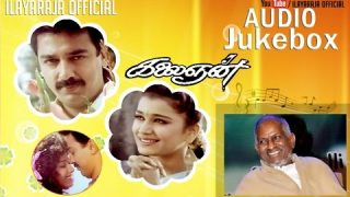 Kalaignan Tamil Movie Songs
