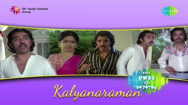 Kalyanaraman Tamil Movie Songs