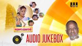 Karakattakaran Tamil Movie Songs
