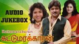 Kattumarakaran Tamil Movie Songs