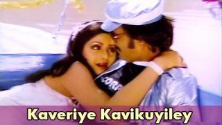 Kaveriye Kavikuyiley Video Song | Adutha Varisu